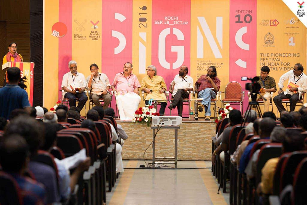 signs 2 Dream Engine Animation Studio, Mumbai