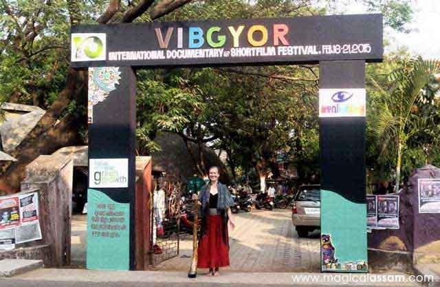 vibgyor 2 Dream Engine Animation Studio, Mumbai
