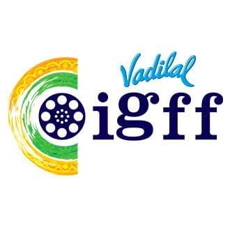 gisff logo Dream Engine Animation Studio, Mumbai