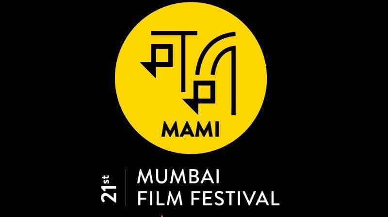 mff logo Dream Engine Animation Studio, Mumbai
